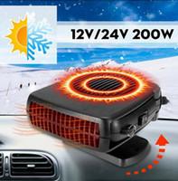 12V DC Auto Car portátil aquecedor elétrico Aquecimento Ventoinha Defroster Demister