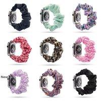 시계 밴드 탄성 인쇄 된 직물 손목 시계 크런치 (39 개) 스타일 반짝이 직물 팔찌 패션 시계 벨트 스트랩 HHA995