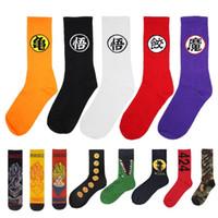 Harajuku estilo japonés de la letra Z del dragón Bola Son Goku calcetines de caracteres chinos calle tendencia de la moda calcetines deportivos feliz cosplay