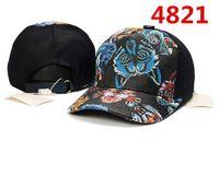 جودة عالية بطة التطريز الأزياء القبعات عاشق قبعات القطن قبعة بيسبول في الهواء الطلق الهيب هوب قبعة الرياضة أغطية الرأس للرجال النساء تصميم الملحقات