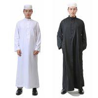 İslam Ramazan İbadet Servis Namaz Giyim Giyim Man Katı Polyester Müslüman Jubba Thobe Uzun Robe Elbise Beyaz Elbise