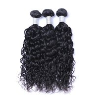 Ukiss Hair Brazilian Water Wave 3 Bundles Remy Vingin Hair B...