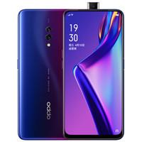 "OPPO OPPO K3 4G LTE téléphone portable 6GB RAM 64GB ROM Snapdragon 710 OCTA COE 16.0MP AI 3765MAH Ai 3765MAh Android 6.5 ""AMOLED PLEIN SPEATIF ID VISAGE SMART MOBILE"