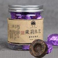 100 г Юньнань консервированный Жасмин вкус спелый Пуэр чай Туоча органический натуральный черный пуэр старое дерево вареный Пуэр чай зеленая еда предпочтительнее