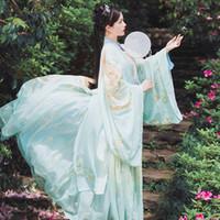 """Vestido de la vendimia del estilo chino Princesa magnífica Hanfu larga serie Trench ruqun amarillo verde degradado """"Feng Ling Yun"""" de las mujeres"""