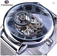 투명한 판매 럭셔리 남성 시계 투명 케이스 2020 패션 남자 시계 탑 브랜드 럭셔리 기계 해골 손목 시계 시계 남자