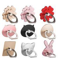 최신 7 디자인 사용자 정의 로고 범용 셀 휴대 전화 손가락 반지 홀더 360도 그립 스탠드 금속 게으른 버클 브래킷 골드 가방