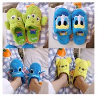 Girl indoor Cute Stitch Duck Cartoon Mike Warm Woman Finn Pl...