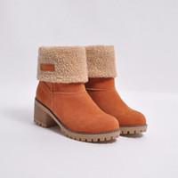 أزياء المرأة الأحذية مارتن أستراليا مع القطن السميك 5 ألوان الكاحل الحذاء مكتنزة كعب الثلوج في فصل الشتاء أحذية عالية الجودة US4-12