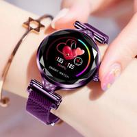 H1 اللياقة البدنية أفضل هدية هدية للمرأة ضغط الدم الرياضة الذكية سوار ووتش مقياس الخطو المرأة الجديدة للياقة البدنية المقتفي