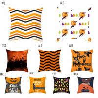 45 * 45 cm fronha de Halloween laranja geométrica fronha Acessórios de cama customed abóbora impressão capa de almofada home decor 40 cores EEA369