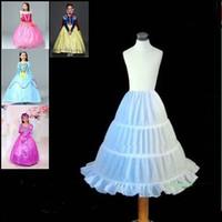 Формальные 3-хрупов Детская юбка с юбкой юбкой свадьбы.