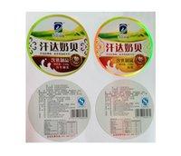 Benutzerdefinierte Private-Label-Lebensmittel-Label-Aufkleber, Klebstoff Lebensmittel-Label, die Verpackung von Lebensmitteln Logo Bedruckte Etiketten