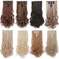 이십이인치 전체 머리 긴 물결 모양의 합성 헤어 확장을위한 여성 헤어 피스 금발 검은 색 갈색 (18 개) 클립