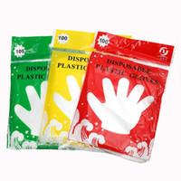 Пластиковая одноразовая перчатка пищевой сорт водонепроницаемый прозрачные перчатки дома чистые перчатки красочные упаковки 100 шт. Другие кухонные инструменты WY585Q