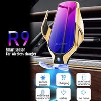 LEDの照明が付いている10W QIの高速ワイヤレス車の充電器R9自動クランピングエアベントの電話ホルダーの車の充電器