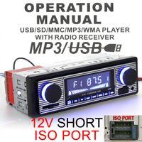 Digital 12 V Bluetooth Carro Rádio MP3 Player Veículo Áudio Estéreo FM FM Stereo Rádio FM USB SD Aux Com Controle Remoto
