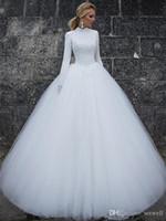 رائع الكرة ثوب الزفاف فساتين ذوي الياقات العالية طول الطابق الأبيض تول مسلم أثواب الزفاف الدانتيل كم طويل فستان الزفاف