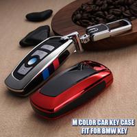 M لون مفتاح السيارة القضية فوب شل الغلاف لسيارات BMW 5 سلسلة GT 525li 1/2/7 جديد 3 X3 X4