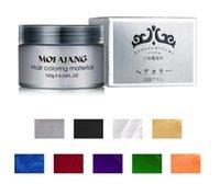 Воск для волос Mofajang для волос для укладки волос Mofajang Pomade Сильный стиль Восстанавливающий Pomade Wax Большой скелет Slicked 120 шт. / Картонная коробка 9 цветов