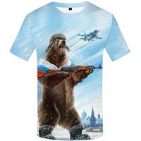 KYKU России 3D футболки печать медведь круглое животное с коротким рукавом мужские с коротким рукавом спорта и отдыха WGTX127