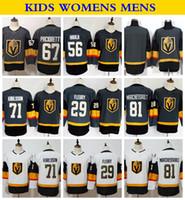 2018 청소년 라스베가스 골든 나이츠 29 Marc-Andre Fleury 81 Marchessault 71 Karlsson 88 네이트 슈미트 67 Max Pacioretty Haula Kids Hockey Jerseys