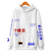 Frauen der Männer Neue 3D Kpop PulloverHoodies Chinese Font Lässige Sweatshirts Hip Hop Männlich Weiblich Tops