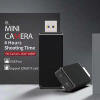 Flash Drive Mini DV DVR Digital soporte video de la cámara de disco USB HD 1080P USB cámara de vídeo de detección de movimiento de vigilancia de seguridad en casa