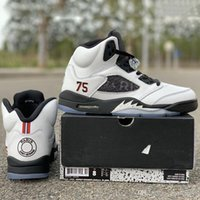 Paris Basketball Shoes 5s New Release 75 German Brand Design...