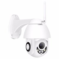 BESDER WiFi IP Camera Full HD 1080P Wireless Wired PTZ Outdo...