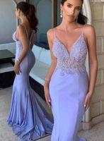 Lavendel Mermaid Prom Kleider für Frauen 2021 Spaghetti Sweep Zug Major Perlen Arabisch Lange Formale Abend Party Kleider Sonderanlässe Kleid