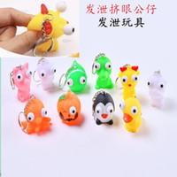 Cute Burst Eye Doll Breloczek Zabawki Mini 5 CM Dekompresja Śmieszne Zabawki Śmieszne Zwierząt Kształt Squeeze Brelok Toy Decompression Gorąca Sprzedaż