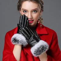 Женщины кожаные перчатки дамы PU кожа Зимние теплые перчатки Мода Полный Палм сенсорный экран Velvet варежки LJJ_TA1590