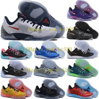 New Arrival Cheap Mens Zoom Kobe 5 5s V Released PROTRO Bask...
