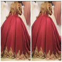 Мусульманка с высокой шеей с длинными рукавами A-Line свадебные платья с золотыми кружевами аппликации 2021 свадебные платья скромные длинные Vestidos де брата