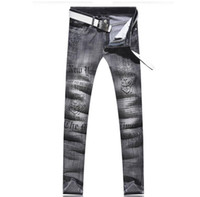 Mens Leopard Print Jeans Fashion Gray Slim Elastic Denim Let...