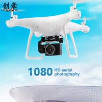 Photography Drone Aircraft, High Definition, Long Endurance ...