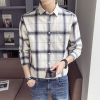 2018 Autumn And Men' s Personality Casual Youth Wild Loo...