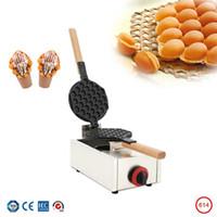 Máquina de fabricante de gofres de huevo de gas HONG KONG FOWFLE MÁQUINA MÁQUINA COMERCIAL BUBLE WAFFLE EQUIPO DE HORNO NO STAKY NP-614