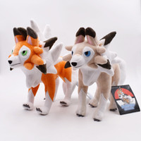 New Lycanroc Pikachu Soft Toy Plush Doll Collection For Kids...