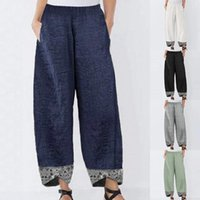 Women Printed Stitching Loose Casual Pocket Pants
