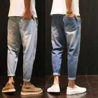 De alta calidad de estudiante de lavado informal hip hop de la vendimia 2020 del verano del resorte de los adolescentes delgados pantalones vaqueros hombres sueltan los pantalones harem masculino