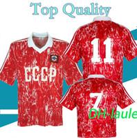 الرجعية الاتحاد السوفيتي 1989/91 كرة القدم الفانيلة cccp فوتبول خمر ussr كرة القدم camisetas القمصان الكلاسيكية كيت maillots maglia قمم