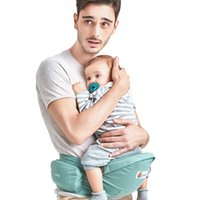 Bethbear Newborn Baby Carrier Infant Waist Stool Walker Hips...