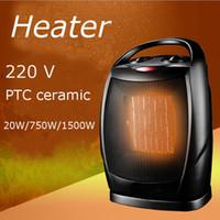 Крытый PTC керамический электрический портативный обогреватель Мини энергосберегающей Настольный тепловентилятор встряхивание Глава Радиатор грелка с термостатом