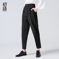 Toyouth Women' s Pants Trousers for Women with High Wais...