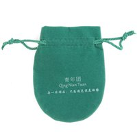 f11b0ff6ae0 Wholesale custom jewelry packaging online - 500pcs cm Custom Logo Jewelry  Pouches Gift Drawstring Bag Velvet