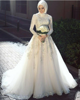 Самые популярные саудовские арабские мусульманские свадебные платья турецкие высокие шеи с длинными рукавами кружевные аппликации свадебные платья без хиджаба HochzeiTskLeid