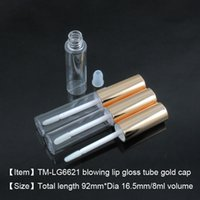 TM- LG6621 metallic shiny gold cap 8ml round lip gloss tube P...