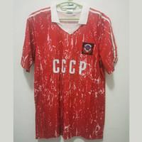 الرجعية الاتحاد السوفيتي 1989/91 كرة القدم الفانيلة cccp فوتبول خمر ussr كرة القدم camisetas الكلاسيكية القمصان كيت